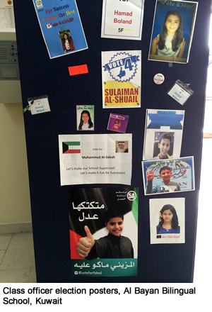 Class officer election posters, Al Bayan Bilingual School, Kuwait